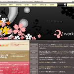 WEBデザイン ホームページ制作会社R2works(Japanese Web Design USA, Web Development, Web Design Company NY)千葉県 幕張 アメリカ